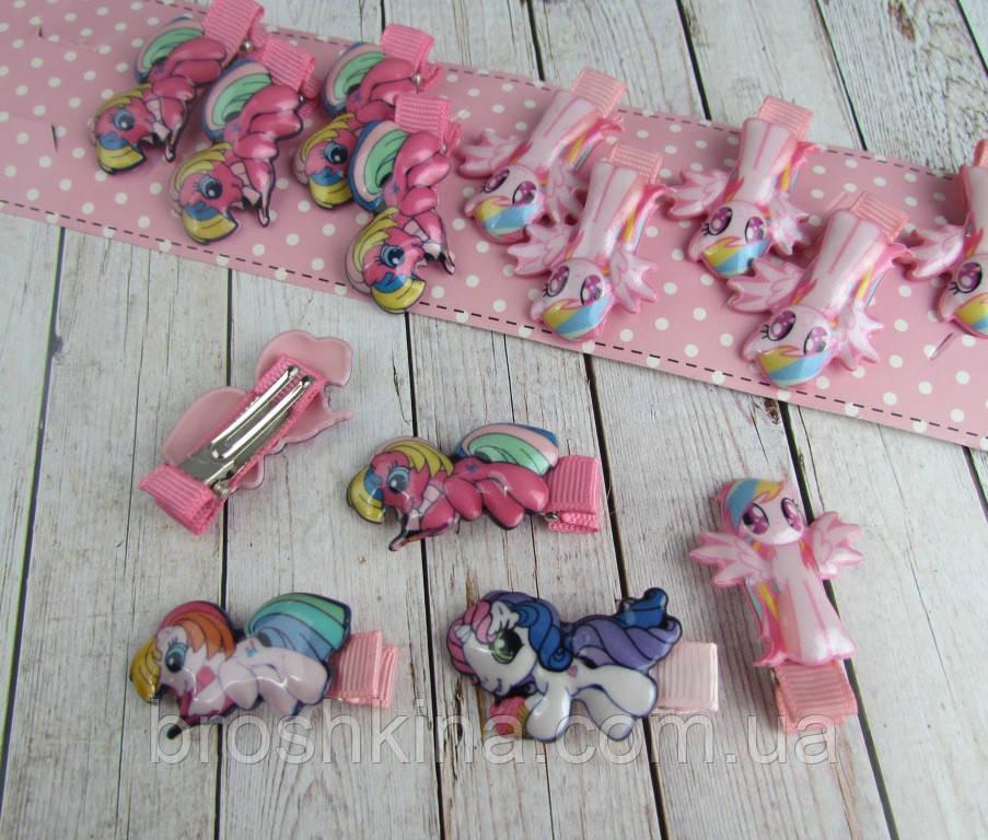 Детские заколки для волос Пони My Little Pony 20 шт/уп