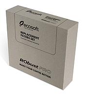Комплект картриджей для системы RObustPRo