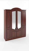 Шкаф 4х-дверный Каролина