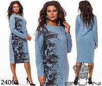 Платье женское большого размера р. 50-58
