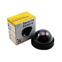 Купольная камера - обманка муляж Security Camera SKL