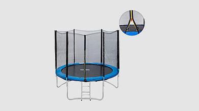 Батут PROFI. MS0496. На пружинах с сеткой и лестницей. Диаметр 244 см.