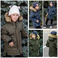Подростковая зимняя куртка для мальчика и девочки Камуфляж 16966, фото 1