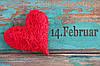 Скоро 14 февраля!!! Поспешите купить подарки любимым💝