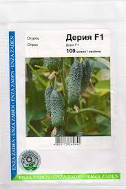Огурец Дерия F1 10 семян Enza Zaden