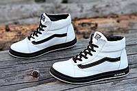 Кроссовки зимние подростковые, женские Vans реплика натуральная кожа белые стильные (Код: Ш1225а)