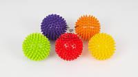 Мяч массажный. 5 цветов