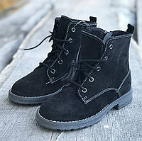 8e43d8db Зимние ботинки для мальчика в Украине. Сравнить цены, купить ...