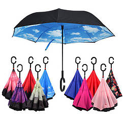 Ветрозащитный зонт обратного сложения UP-brella, АП брелла зонт с ветрозащитой. Акция!