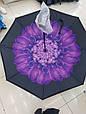 Ветрозащитный зонт обратного сложения UP-brella, АП брелла зонт с ветрозащитой. Акция!, фото 3