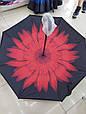 Ветрозащитный зонт обратного сложения UP-brella, АП брелла зонт с ветрозащитой. Акция!, фото 4