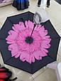 Ветрозащитный зонт обратного сложения UP-brella, АП брелла зонт с ветрозащитой. Акция!, фото 6