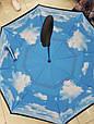 Ветрозащитный зонт обратного сложения UP-brella, АП брелла зонт с ветрозащитой. Акция!, фото 7