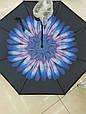 Ветрозащитный зонт обратного сложения UP-brella, АП брелла зонт с ветрозащитой. Акция!, фото 9