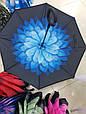 Ветрозащитный зонт обратного сложения UP-brella, АП брелла зонт с ветрозащитой. Акция!, фото 10