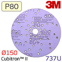 Круг Абразивный P80 3M™ Cubitron™ Hookit™ 737U 51369  Purple+, 80+, 150 мм