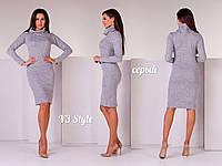 Платье футляр с хомутом в расцветках 25907, фото 1