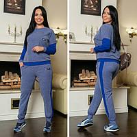 b1b1a83b Спортивные костюмы размер 48-62 оптом в Украине. Сравнить цены ...