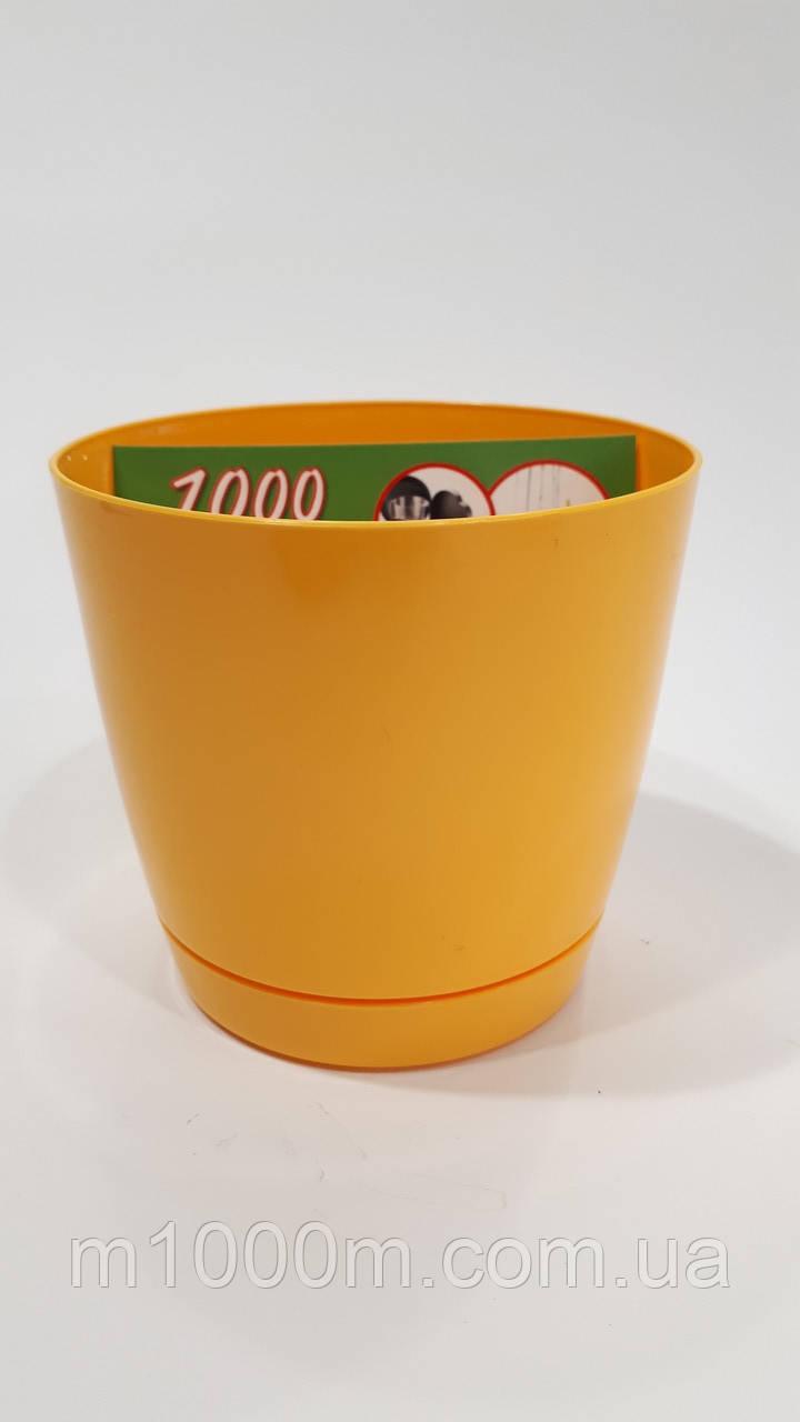 Горшок пластмассовый Coubi круглый  Желтый