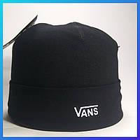 Шапка мужская Vans чёрная с флисом (Ванс)