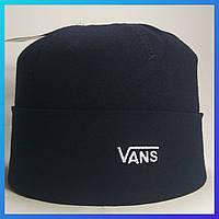 Шапка мужская Vans тёмно-синяя с флисом (Ванс)
