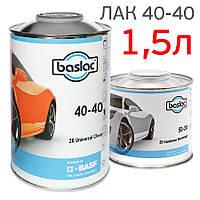 Лак Baslac 40-40 HS 2+1 (1,5л) акриловый 2K (КОМПЛЕКТ) с отвердителем 50-20