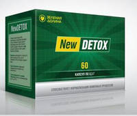 New- detox Детоксикация организма, очищение.