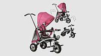 Велосипед трехколесный TURBOTRIKE 2в1 (беговел). Розовый