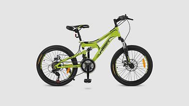 Велосипед PROFI G20DAMPER S20.4. 18 скоростей 20 дюймовые колеса. Зеленого цвета