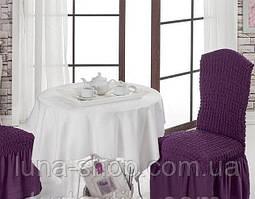Чохли для стільців фіолетові, 6 шт, Туреччина