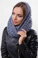 Зимовий синій в'язаний снуд / хомут / шарф Fong