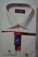 Мужская бежевая (молочная) рубашка под запонку BENDU (размер 38,39,41,46)