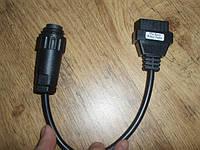 Диагностический кабель Autocom - Knorr, Wabco Trailer 7 pin для грузовых авто TRUCK Delphi DS150e делфи автоко