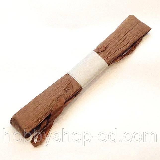 Рафия бумажная коричневая (в мотке примерно 43 м)