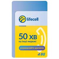 Карточка пополнения счета lifecell 50 хв на інші мережі S (4820158950844)