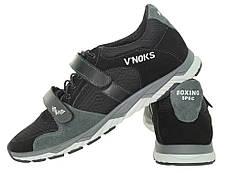 Кросівки V'Noks Boxing Edition Grey New 41, фото 2