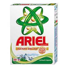 Стиральный порошок для белых тканей ARIEL автомат 450г
