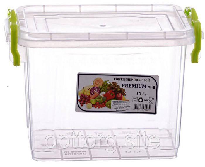 Контейнер пластиковый высокий Premium №2 1.4 л