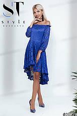 Чарівне вечірнє плаття з розкішного мережива електрик розмір універсальний, фото 3