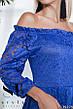 Чарівне вечірнє плаття з розкішного мережива електрик розмір універсальний, фото 6