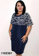 Платье женское батал из трикотажа отто, БОЛЬШИЕ РАЗМЕРЫ, коктейльное батальное платье, размеры: 50, 52, 54, 56