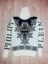 Вязаный свитер женский PHILIPP PLEIN.Турция.
