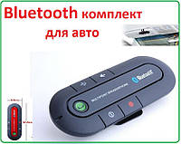 Беспроводной стерео динамик громкой связи Car Kit , фото 1