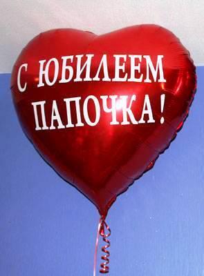 Воздушные шары с надписями в Днепре