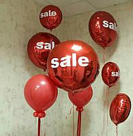 Воздушные шары с надписями