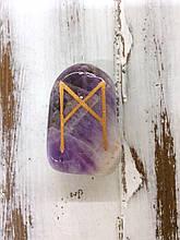 Руна Манназ, Руна з каменю 1 шт. 2*4 див.