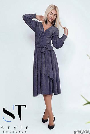 Незабутня вечірня сукня міді синій розмір універсальний, фото 2