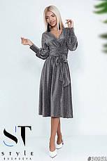 Незабутня вечірня сукня міді синій розмір універсальний, фото 3