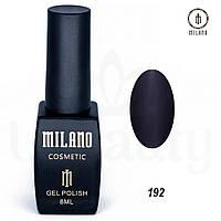 Гель лак Милано Milano №192