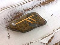 Руна Феху, Руна из камня 1 шт. 2,5*5 см., фото 1